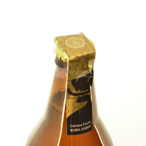 Villa General Belgrano - Berlín - Cerveza Artesanal estilo Amber Ale 3