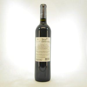 Villa General Belgrano - Vista Grande - Vino Blend de Tintas Reserva 2